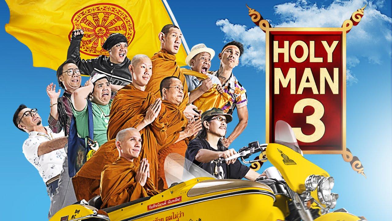 The Holy Man 3 หลวงพี่เท่ง 3 2010