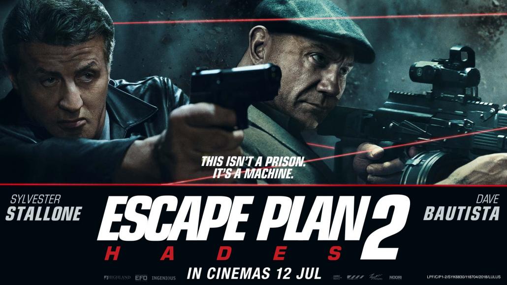Escape Plan 2 Hades แหกคุกมหาประลัย 2 2018