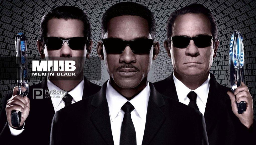 Men In Black III เอ็มไอบี 3 หน่วยจารชนพิทักษ์จักรวาล 2012