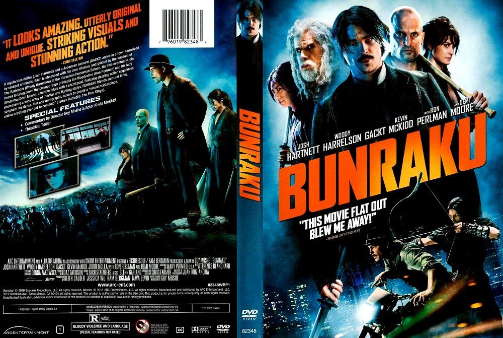 Bunraku บันราคุ สู้ลุยดะ 2010