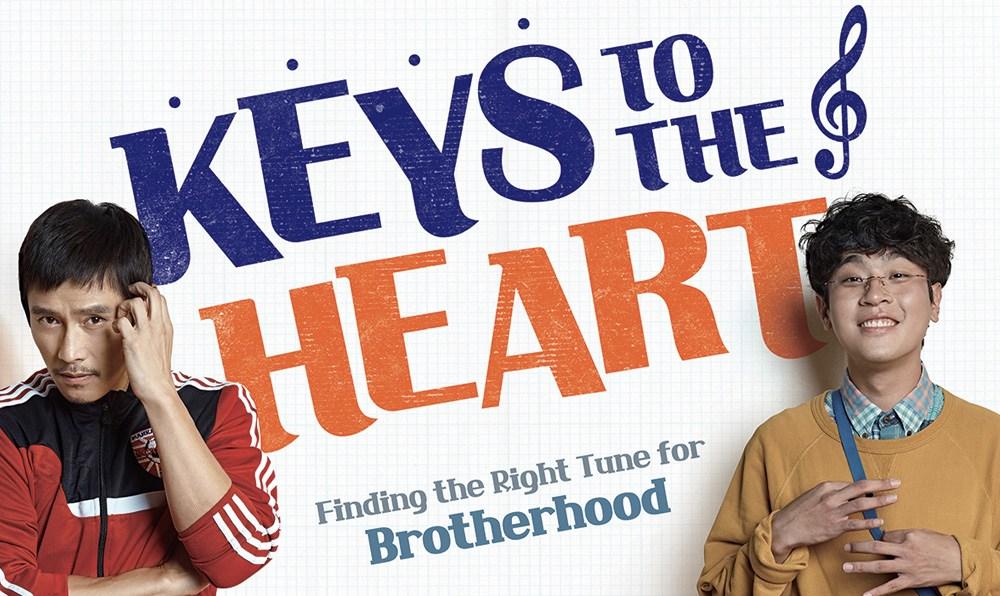 Keys to the Heart พี่หมัดหนัก กับน้องอัจฉริยะสุดป่วน 2018