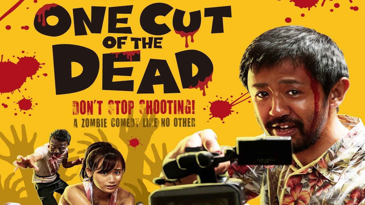 One Cut of the Dead (Kamera o tomeru na!) วันคัท ซอมบี้งับๆๆๆ 2017