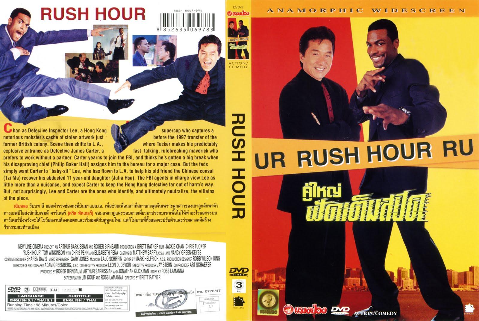 Rush Hour 1 คู่ใหญ่ฟัดเต็มสปีด 1 1998