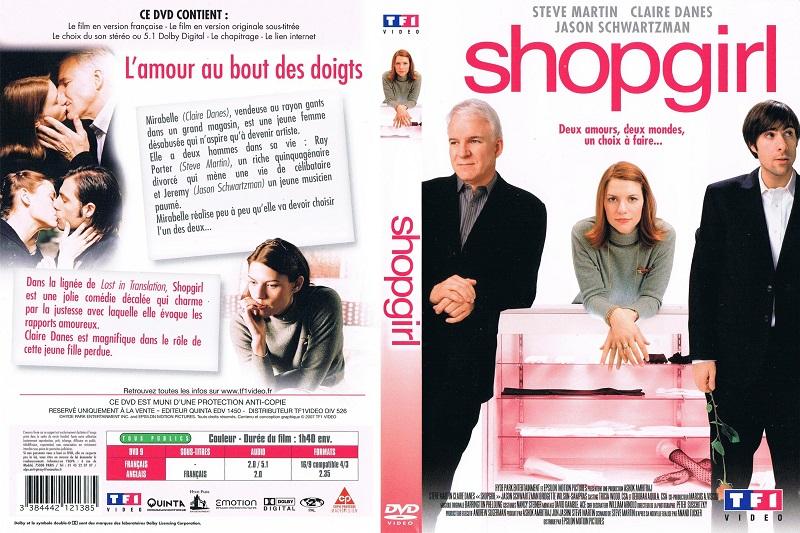 Shopgirl ช็อปเกิร์ล ช็อปรักหัวใจ รวนเร 2005