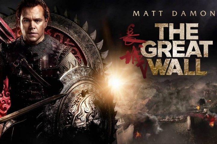 The Great Wall เดอะ เกรท วอลล์ 2016