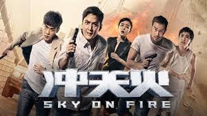 Sky on Fire ทะลุจุดเดือด 2016