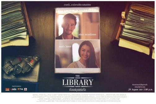 The Library ห้องสมุดแห่งรัก 2013