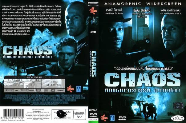 Chaos หักแผนจารกรรม สะท้านโลก (2005)