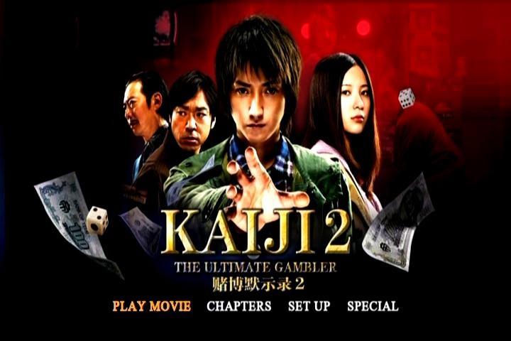 Kaiji 2- The Ultimate Gambler ไคจิ กลโกงมรณะ 2