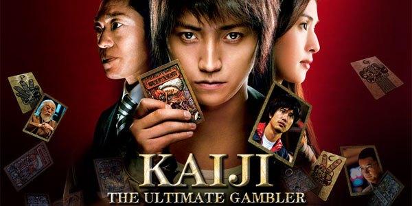 Kaiji- The Ultimate Gambler ไคจิ กลโกงมรณะ 1