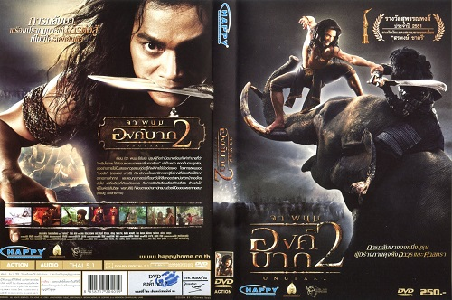 Ong-Bak 2 องค์บาก 2 (2008)