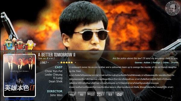 A Better Tomorrow II โหด เลว ดี 2 (1987)