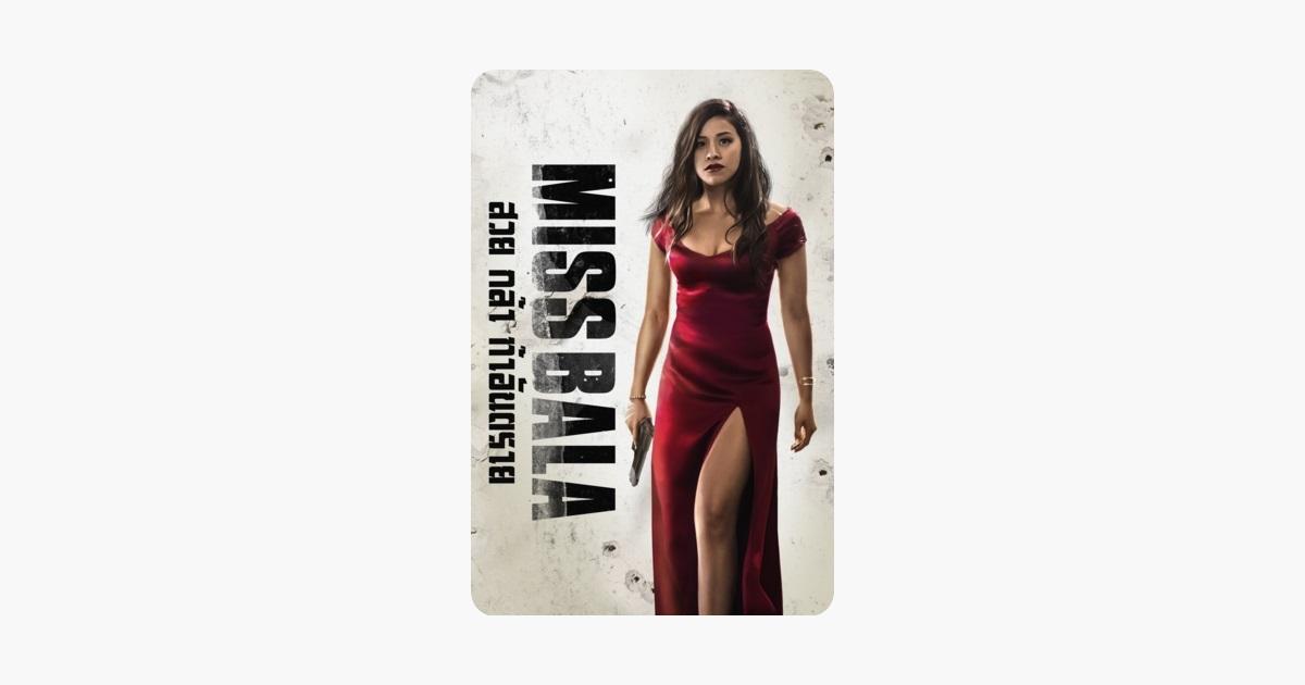 Miss Bala สวย กล้า ท้าอันตราย (2019)