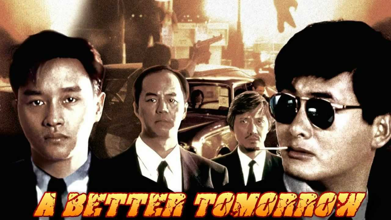 A Better Tomorrow โหด เลว ดี 1 (1986)