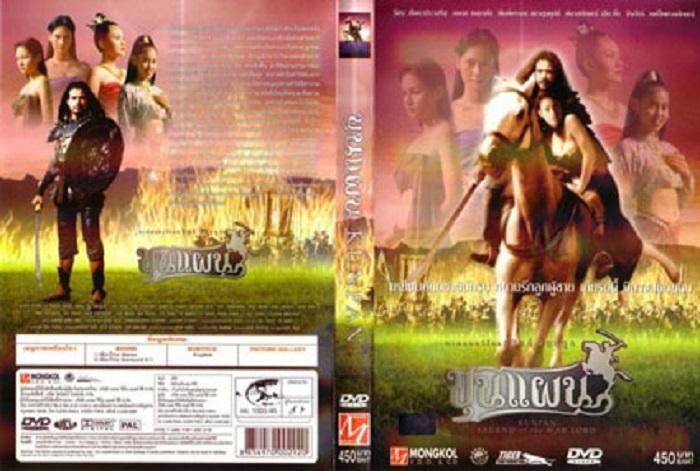 Kunpan Legend of the Warlord ขุนแผน (2002)