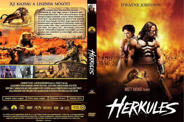 Hercules เฮอร์คิวลีส(2014)