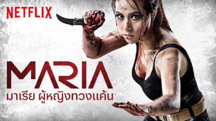 Maria มาเรีย ผู้หญิงทวงแค้น (2019) (บรรยายไทย)