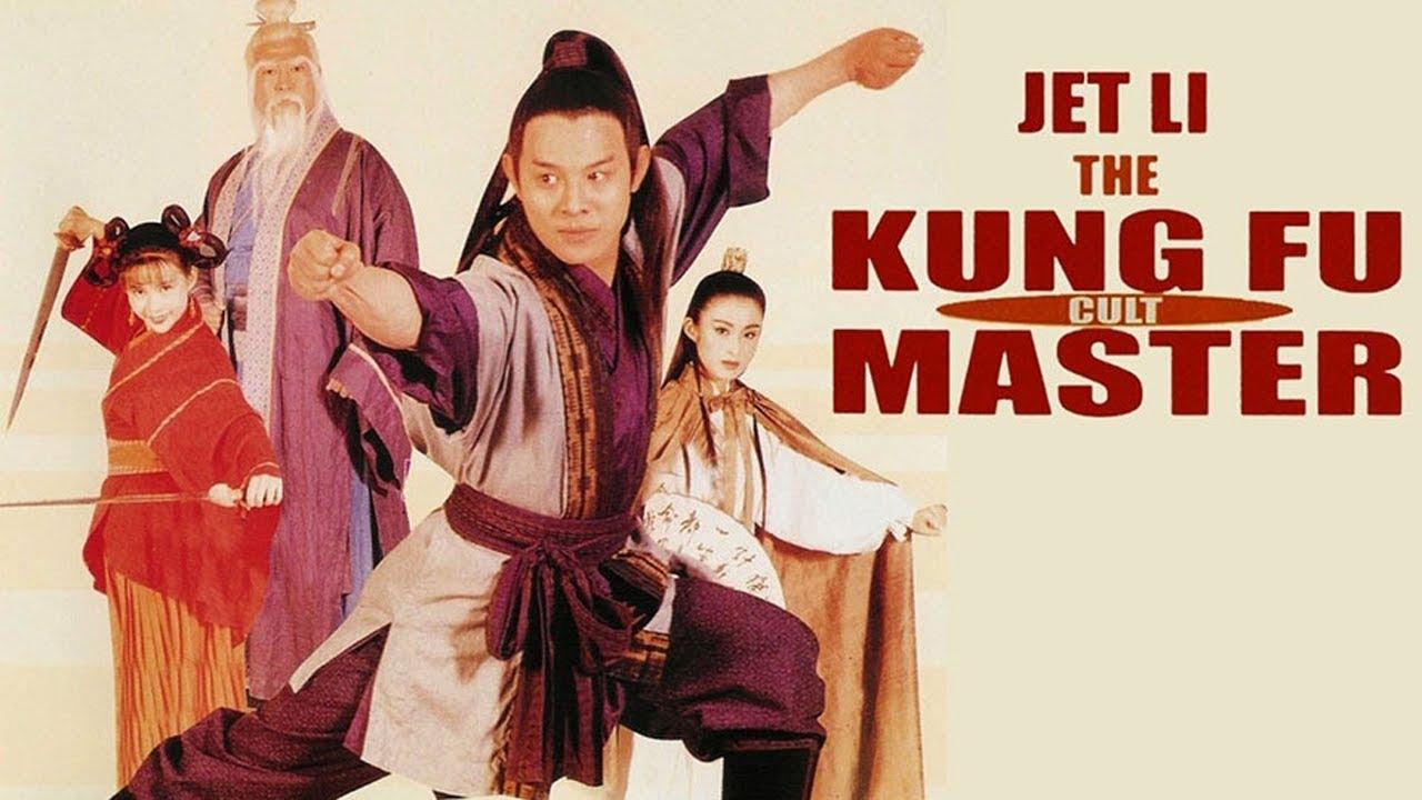 The Kung Fu Cult Master ดาบมังกรหยก ตอน ประมุขพรรคมาร (1993)