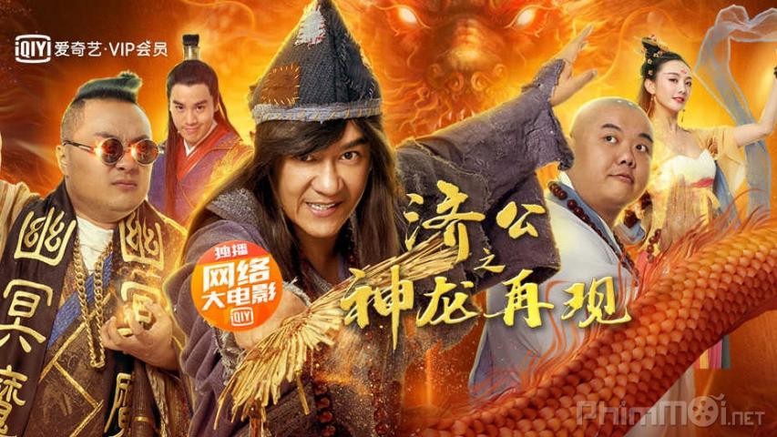 The Incredible Monk - Dragon Return จี้กง คนบ้าหลวงจีนบ๊องส์ ภาค 2 (2018)