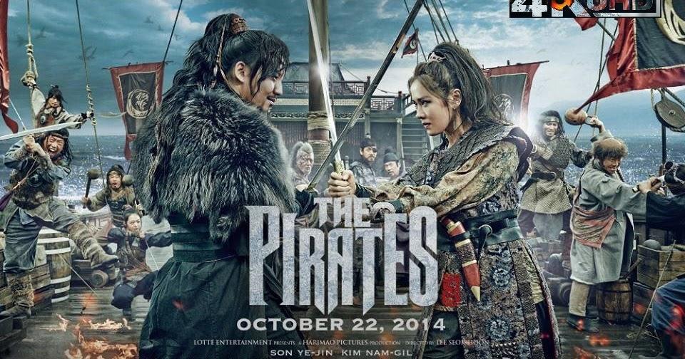 The Pirates (Hae-jeok Ba-da-ro gan san-jeok) ศึกโจรสลัด ล่าสุดขอบโลก 2014