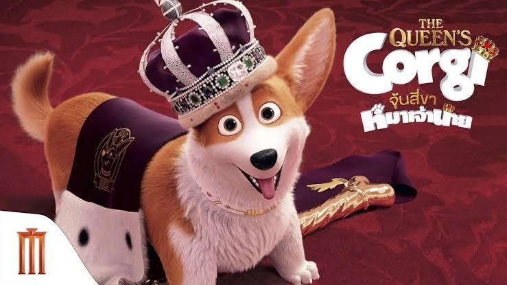 The Queen's Corgi จุ้นสี่ขาหมาเจ้านาย (2019)