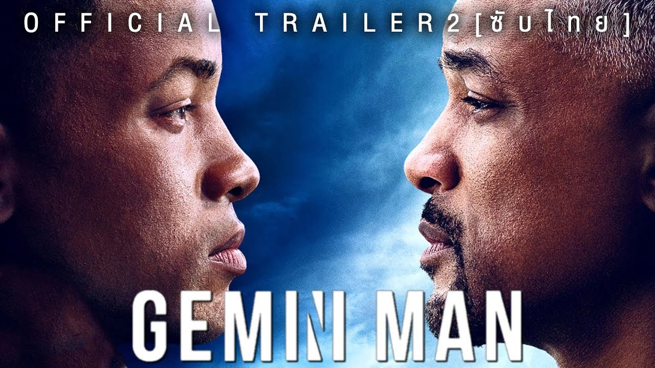 Gemini Man เจมิไน แมน 2019