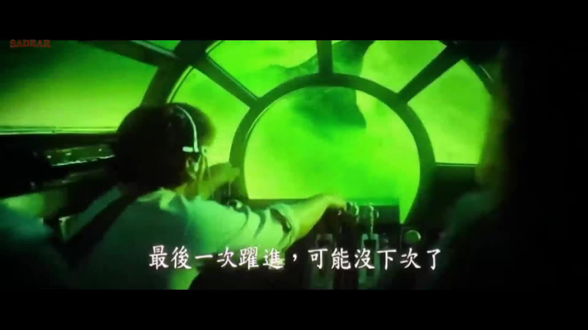 Star Wars Episode IX The Rise of Skywalker สตาร์ วอร์ส กำเนิดใหม่สกายวอล์คเกอร์ 2019 Zoom ชัดมากๆ
