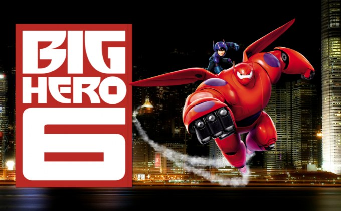 Big Hero 6 บิ๊กฮีโร่ 6 HD (2014)