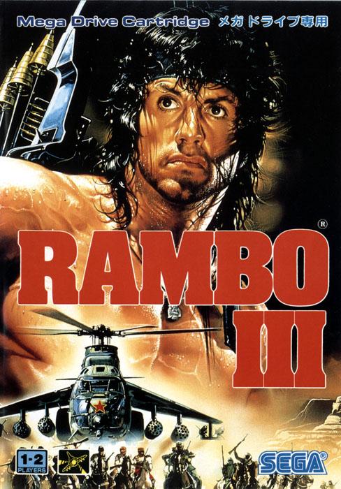Rambo 3 แรมโบ้ 3 (1988)