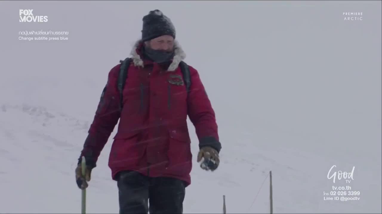 Arctic อย่าตาย (2018)