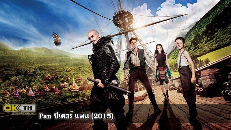 Pan ปีเตอร์ แพน (2015)