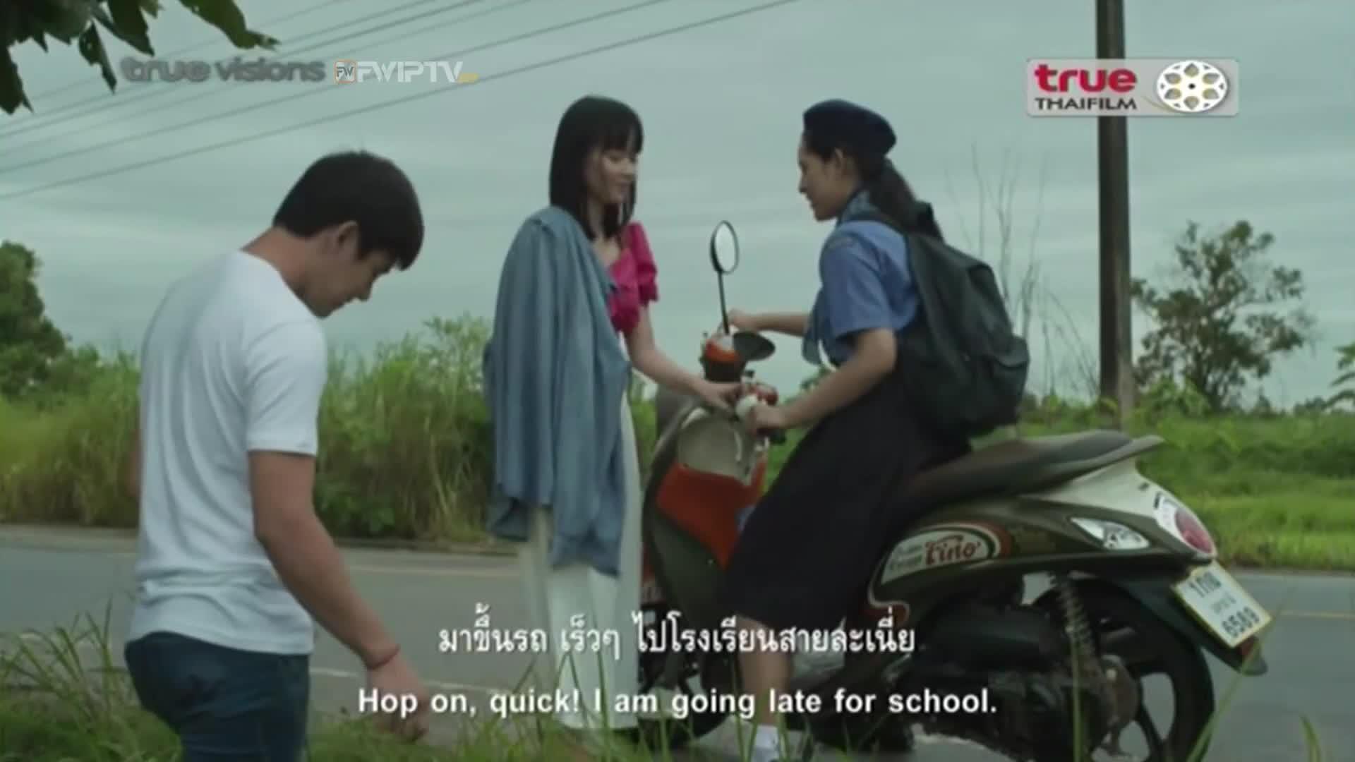 Nha Harn (2019)