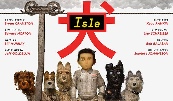 Isle of Dogs ไอลย์ ออฟ ด็อกส์ เกาะเซ็ตซีโร่หมา 2018