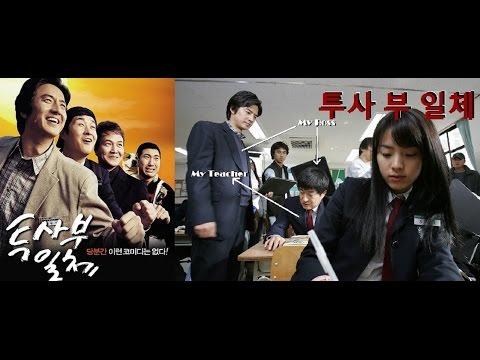My Boss My Teacher สั่งเจ้าพ่อไปสอนหนังสือ (2006)