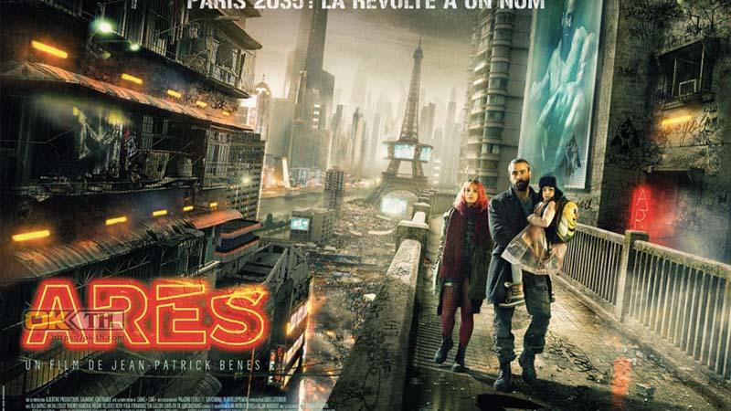Ares ยามรณะ (2016)