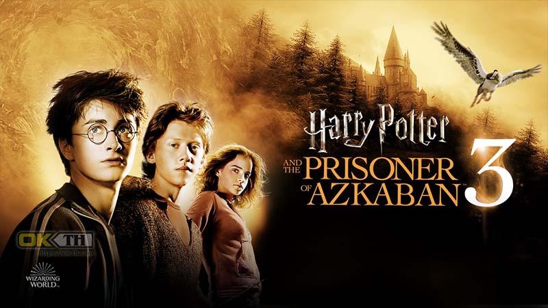 Harry Potter 3 And The Prisoner Of Azkaban แฮร์รี่ พอตเตอร์กับนักโทษแห่งอัซคาบัน (2004) ภาค 3