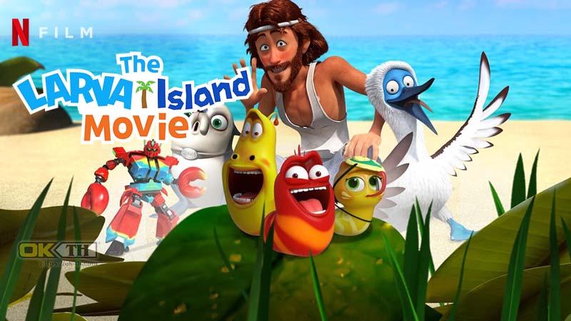 The Larva Island Movie ลาร์วาผจญภัยบนเกาะหรรษา (เดอะ มูฟวี่) (2020)