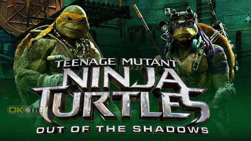 Teenage Mutant Ninja Turtles Out of the Shadows เต่านินจา ภาค 2 (2016)