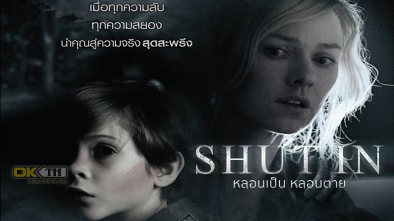Shut In หลอนเป็น หลอนตาย (2016)