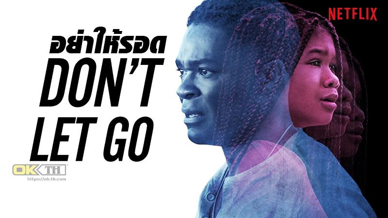 Don't Let Go อย่าให้เธอไป (2019)