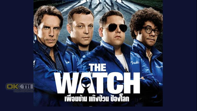 The Watch เพื่อนบ้าน แก๊งป่วน ป้องโลก (2012)