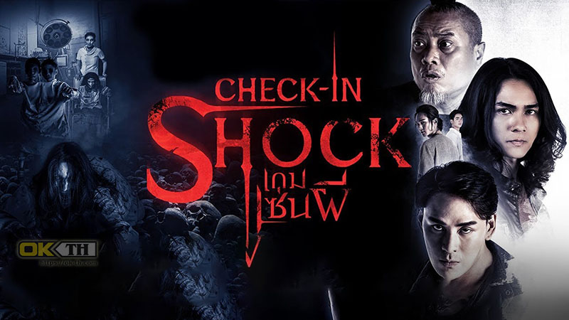 Check.in.Shock. เกม.เซ่น.ผี.(2020)