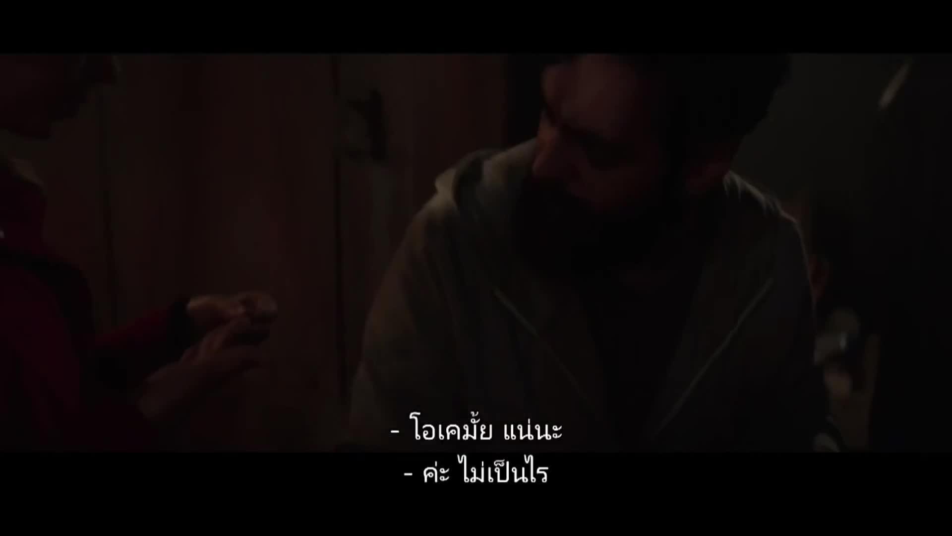 Sea Fever ปรสิตฝังร่าง สัตว์ทะเลมรณะ (2019) HD