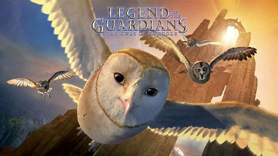 Legend of the Guardians The Owls of Ga Hoole มหาตำนานวีรบุรุษองครักษ์  นกฮูกผู้พิทักษ์แห่งกาฮูล (2010)