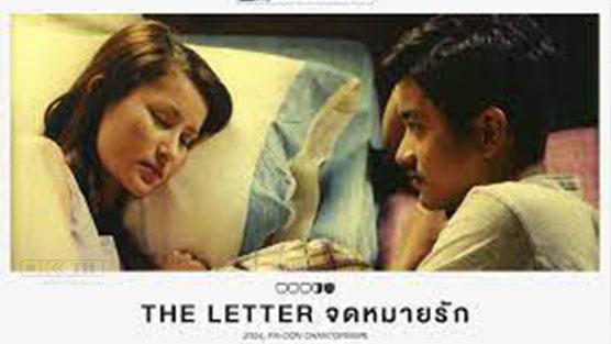 The Letter  จดหมายรัก (2004)