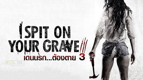 I Spit On Your Grave 3 Vengeance is Mine เดนนรก...ต้องตาย 3 (2015)