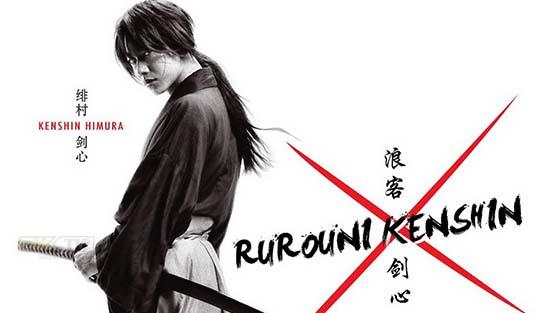 Rurouni Kenshin Part I Origins รูโรนิ เคนชิน ซามูไรพเนจร (2012)