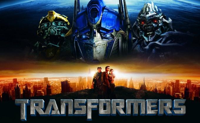 Transformers 1 ทรานส์ฟอร์มเมอร์ส 1 มหาวิบัติจักรกลสังหารถล่มจักรวาล (2007)