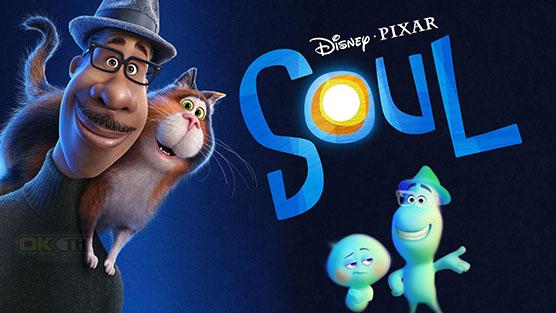 Soul อัศจรรย์วิญญาณอลเวง (2020)