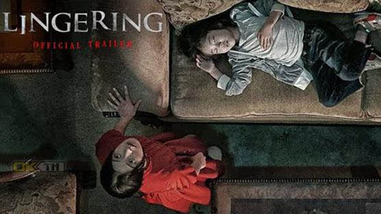 Lingering 호텔 레이크 โรงแรมผีจอง(เวร) (2020)